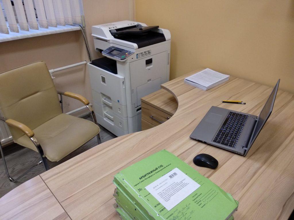 Фото офиса АНО АБСОЛЮТ Судебная экспертиза и оценка